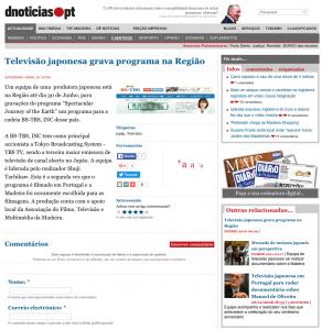 DN BS-TBS